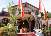 Mae Ya Nang Shrine (Sum Tien Ew Kung Shrine)
