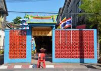 Tian Teck Tong Shrine - ศาลเจ้าเทียนเต็กต๋อง