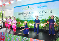 Seedlings opening event