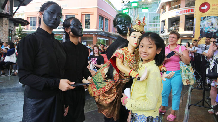 Welcome Ceremonies - Phuket Harmony World Puppet Festival 2018