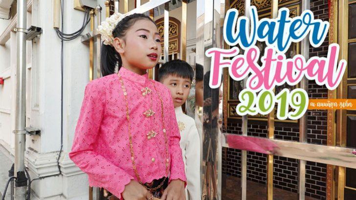Water Festival 2019 ณ ถนนดีบุก ภูเก็ต