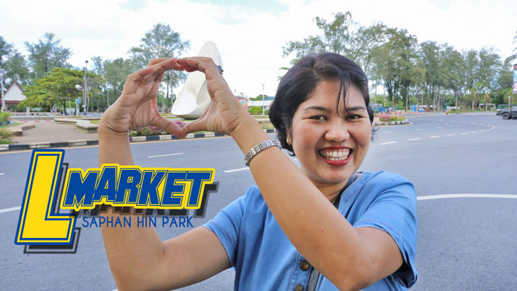 L Market, Saphan Hin Park