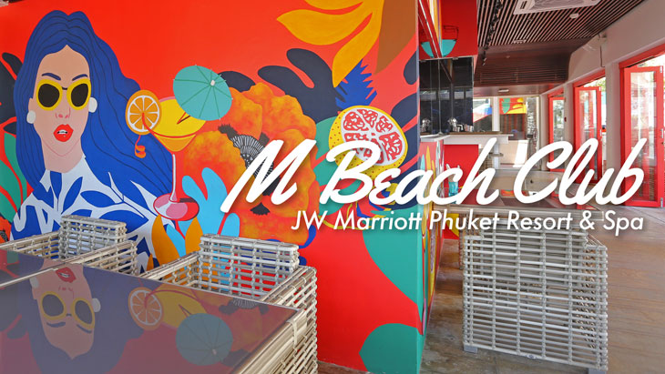 M Beach Club, JW Marriott Phuket Resort & Spa