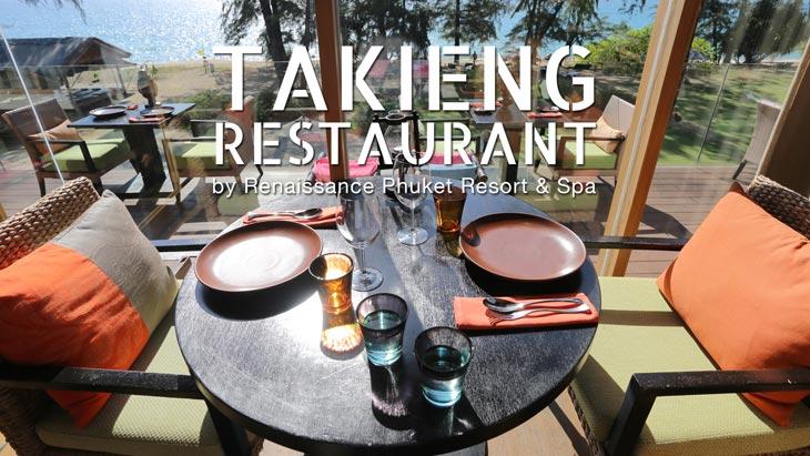 Takieng Restaurant by Renaissance Phuket Resort & Spa