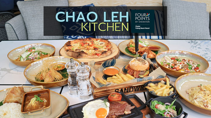 Chao Leh Kitchen at Patong Beach, Phuket