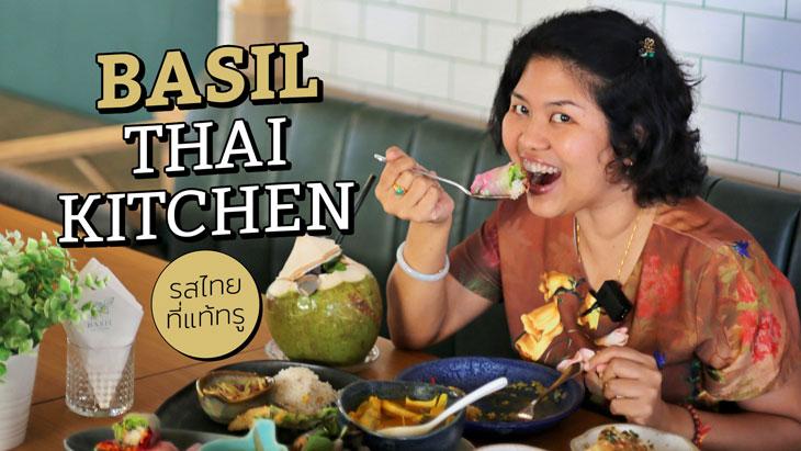 Basil Thai Kitchen, a must-try Thai restaurant in Phuket