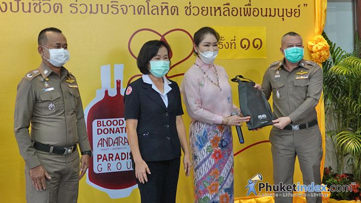 บริจาคเลือด ครั้งที่ 11 ณ เดอะ พลาซ่าสุรินทร์